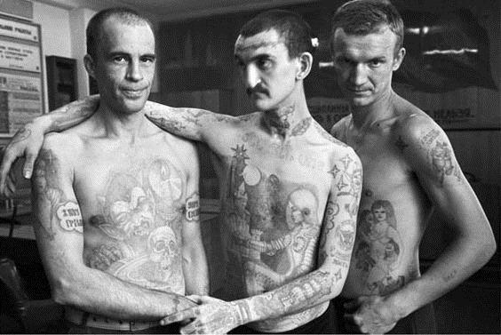 Воровские татуировки - значения, фото
