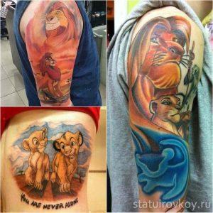 король лев татуировки