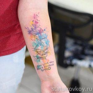 цветная тату книги