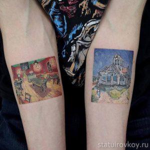 ван гог татуировки