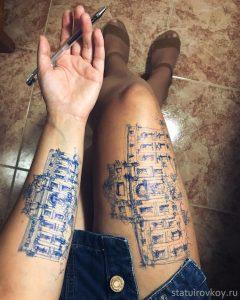 рисунок на руке и ноге